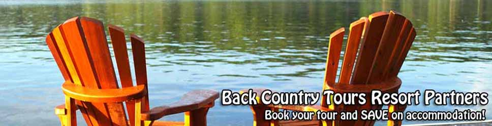 Back Country Tours - ATV, Snowmobile, Jet Ski, Hummer rentals and tours Muskoka and Halilburton Ontario Header